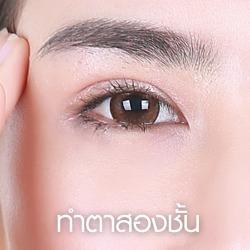 Double Eye Lid Surgery