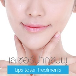 Pink Lips Laser Treatment